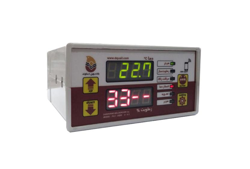 سیستم کنترل دستگاه جوجه کشی مرغ