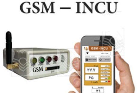 gsm-incu_7d285422_l