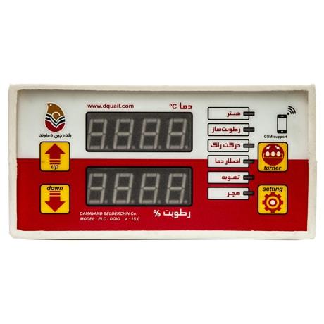سیستم کنترل دستگاه جوجه کشی مدل plc-dqig