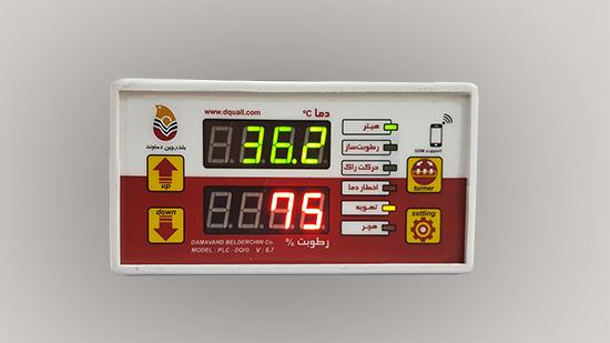 نمایشگر سیستم کنترل دستگاه جوجه کشی