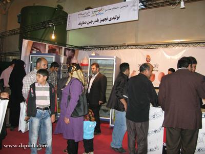 نمایشگاه دام و طیور مازندران