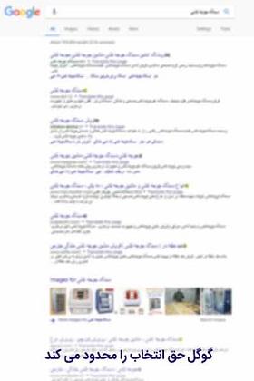 گوگل در خرید دستگاه جوجه کشی ارزان
