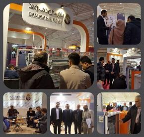 گزارش شرکت بلدرچین دماوند از نمایشگاه بین المللی دام و طیور تهران