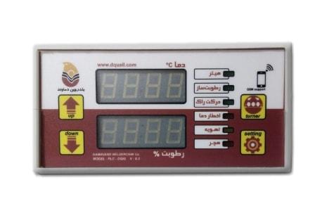 سیستم کنترل دستگاه جوجه کشی بلدرچین دماوند
