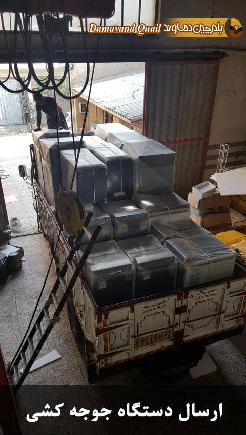 ارسال دستگاه جوجه کشی از کارخانه