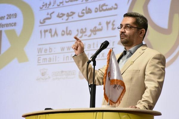 علی گرداد در اولین همایش داتیکس