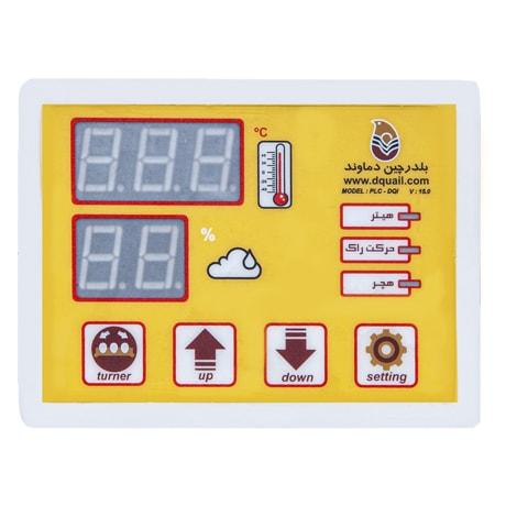 سیستم کنترل دستگاه جوجه کشی مدل dqi